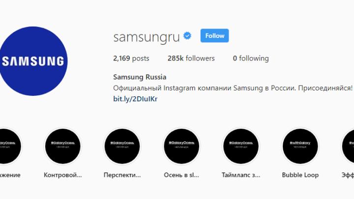 SAMSUNG открыл простой способ сделать Wi-Fi в пять раз быстрее