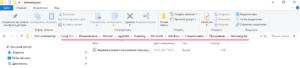 Добавление файла в меню автозагрузки