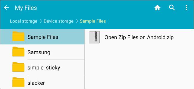 Как открыть, распаковать и создать ZIP-архив на Android? Пошаговое руководство