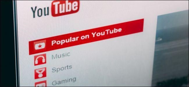 Как посмотреть, очистить и отключить историю в YouTube?