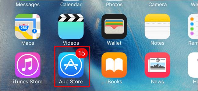 Как включить и отключить автоматическое обновление приложений в iOS?