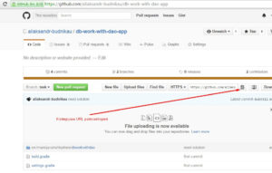 Копируем URL репозитория GIT